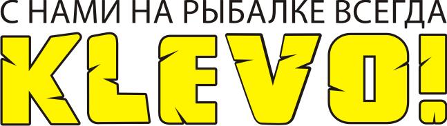 логотип_Клево_v12.png