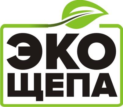 ЭкоЩепа Logo x13.jpg