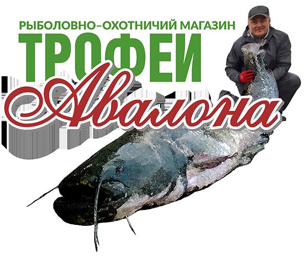 трофеи авалона_лого-site.png