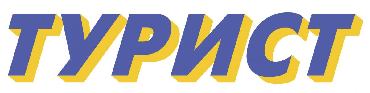 Logo_Turist_sayt.jpg